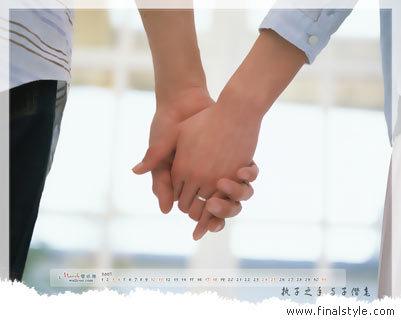Gần nhau ta yêu nhau